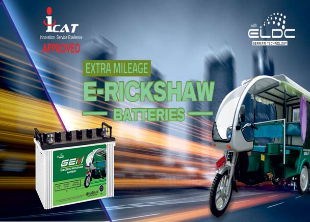 E Rickshaw Batteries