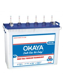 Okaya Inverter Battery HT 7048
