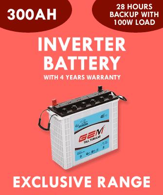 Gem Battery