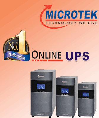 online ups price